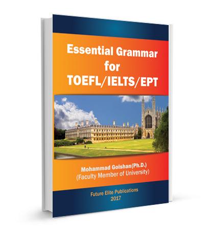 Essential Grammer for TOEFL/IELTS/EPT