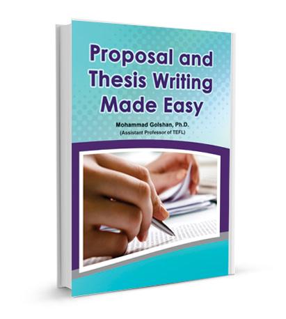 نوشتن پروپوزال و پایان نامه انگلیسی به آسانی