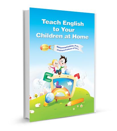 انگلیسی را در خانه به بچه های خود آموزش دهید