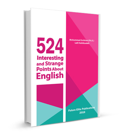 524 نکته جالب و عجیب در مورد زبان انگلیسی